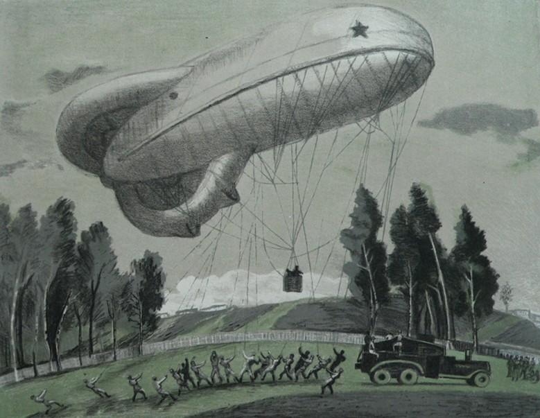 Аэростат. 1925.
