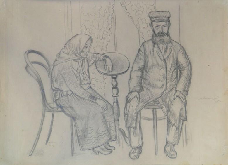 Семейное счастье. 1925.