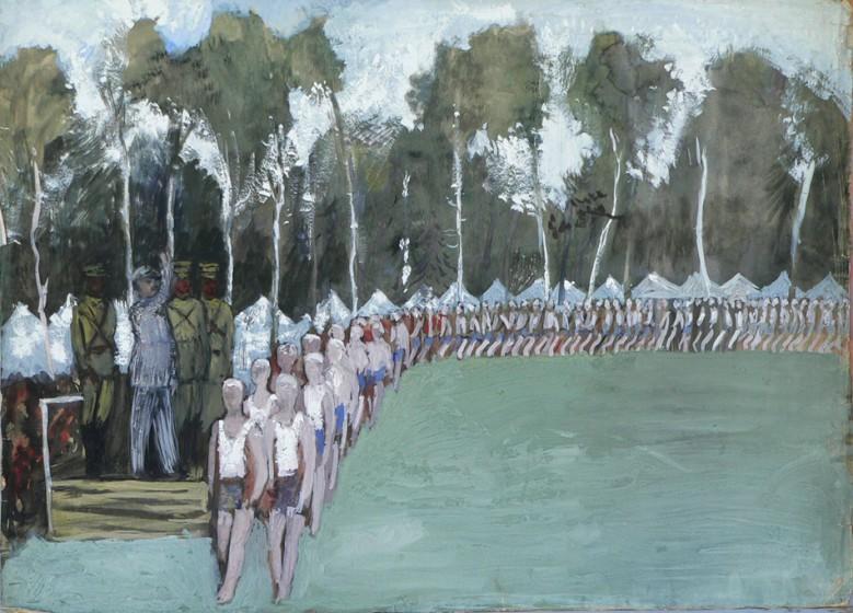 Парад (из серии В военном лагере)