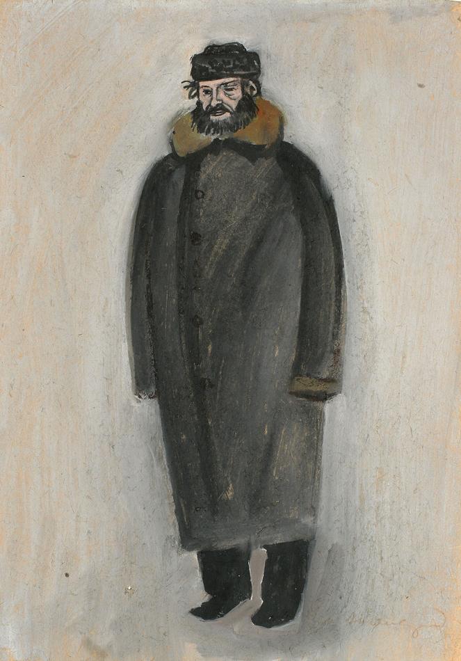 Эскиз костюма к спектаклю «Мера строгомти» по пьесе Д.Бергельсона. 1933.