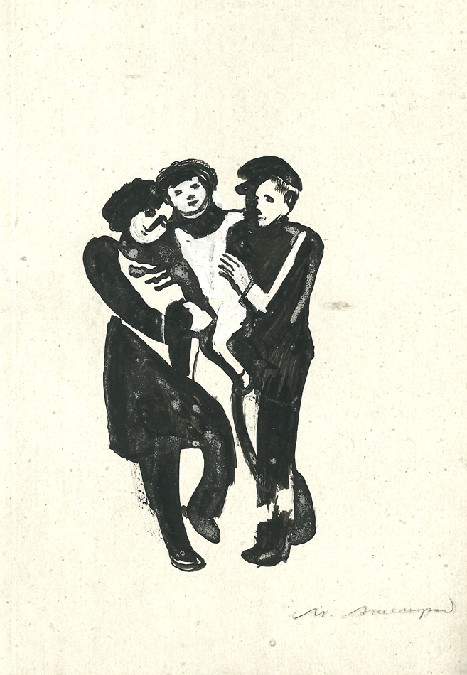 S. Gecht. Merry boyhood, illustration