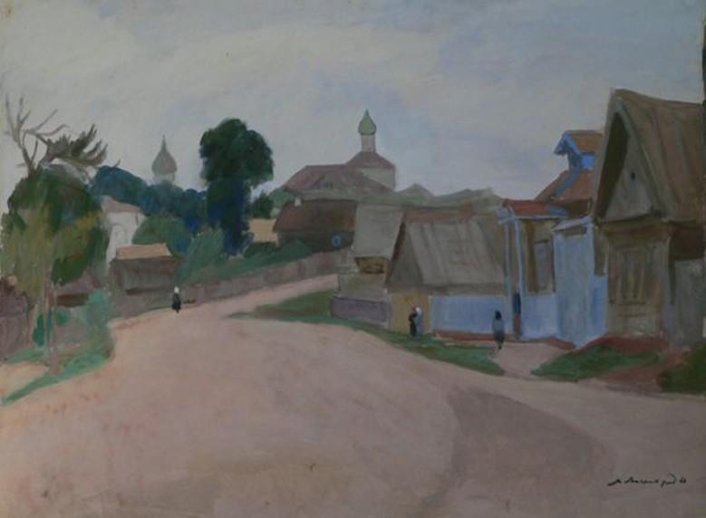 Street in Pereslavl-Zalessky.